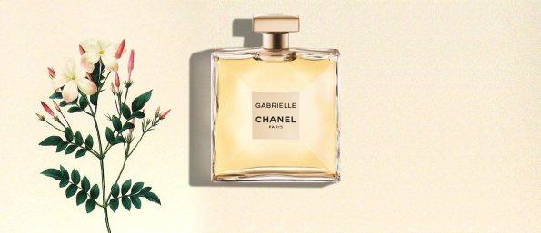 perfume-gabrielle-chanel-2017